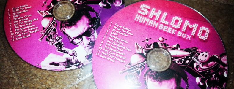 Shlomo - Human Geek Box